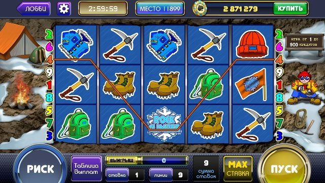 Игра в Вулкан казино онлайн на реальные деньги