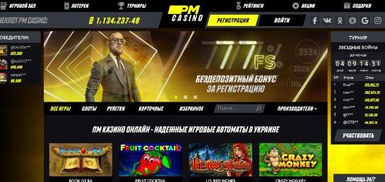 Официальный сайт казино Париматч