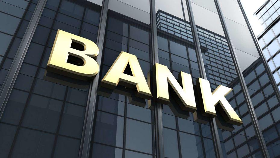 Информационный финансовый портал про Банки