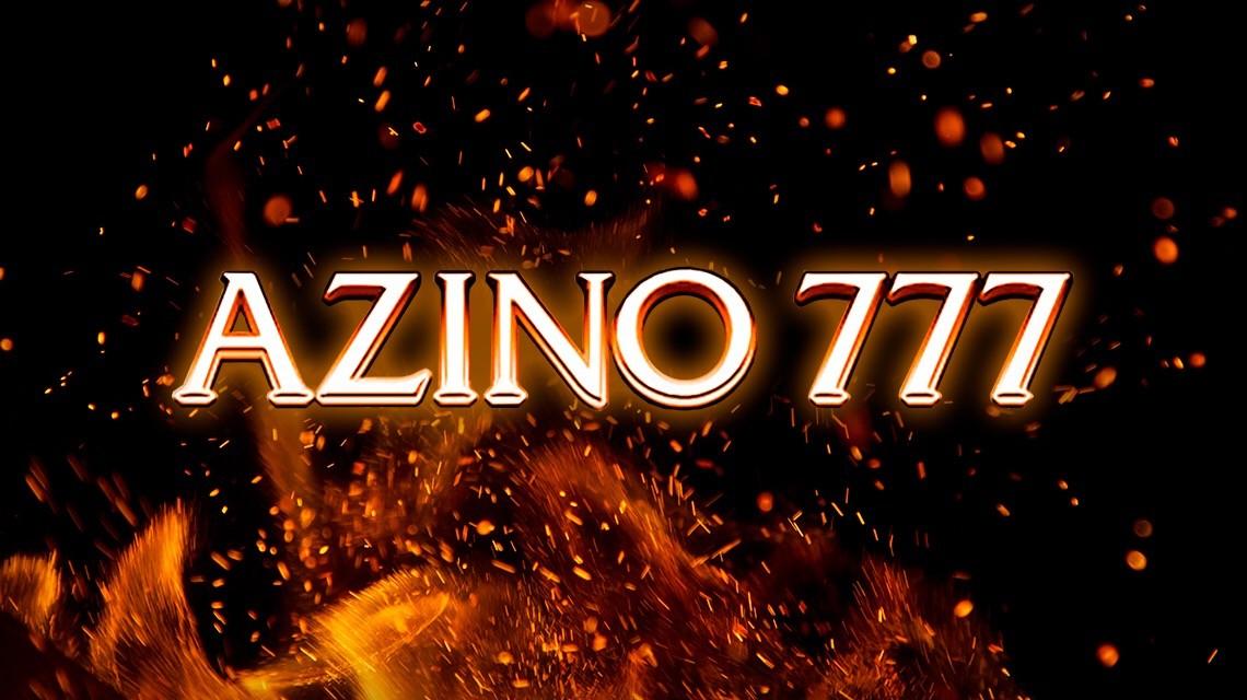 Клуб Азино 777 официальный сайт для игры без ограничений