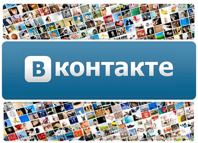Как добавить активных подписчиков в сообщество в Вконтакте