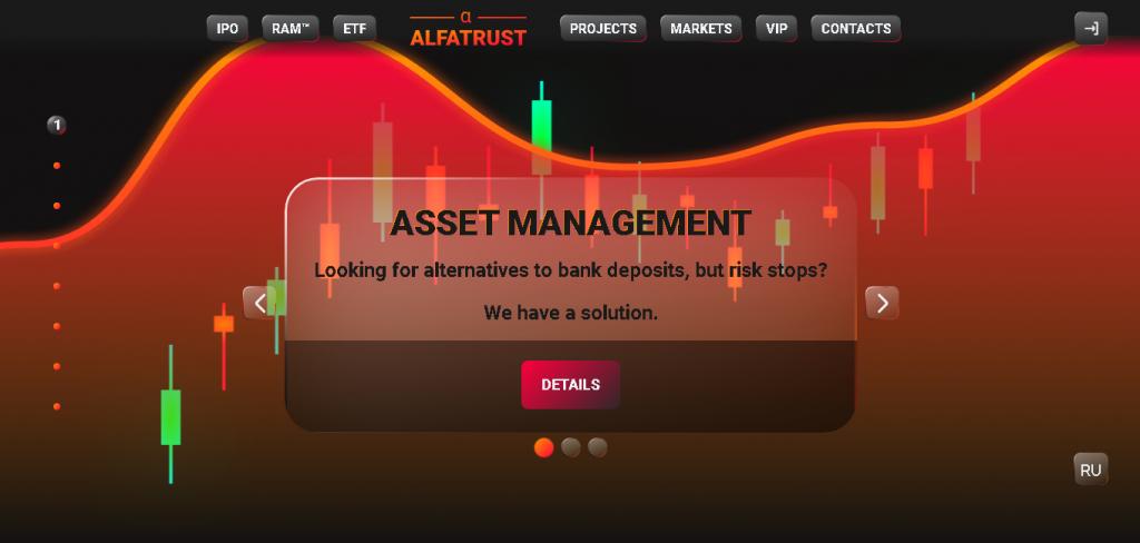Мнение о работе инвестиционной компании Альфатраст