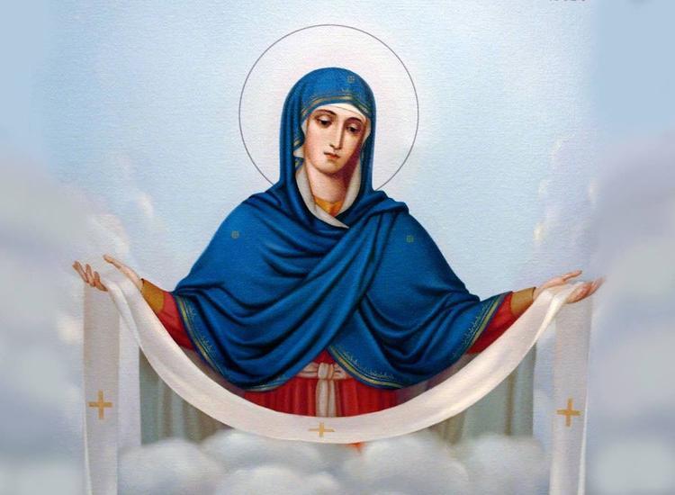 Церковный праздник Покровы Пресвятой Богородицы