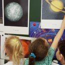 Оборудование астрономия для школьников