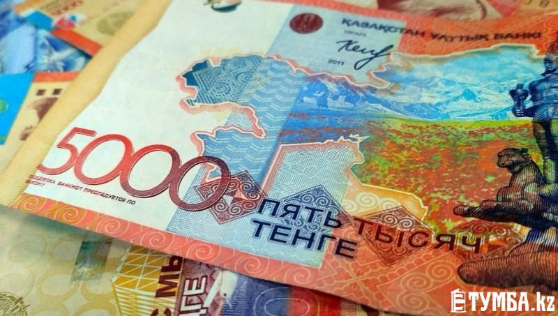 Как занять деньги в казахских МФО