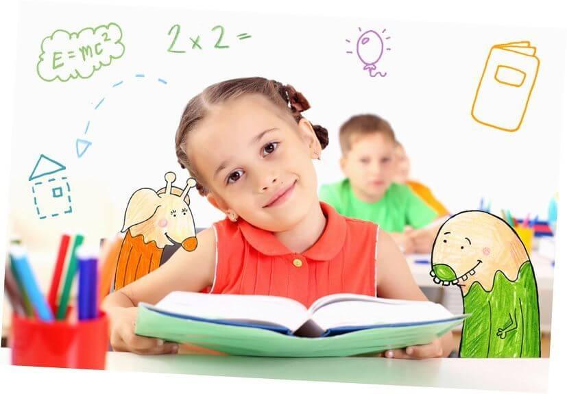 Квалифицированная подготовка детей к школе в Москве
